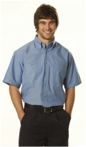 winning spirit short sleeve chambray shirt style bs03s at non stop adz